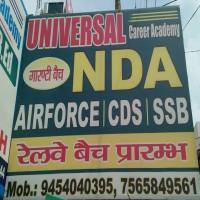 universal carrier adadmi