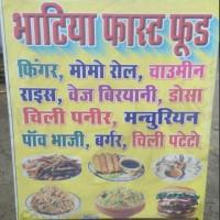 Bhatia Fast Food