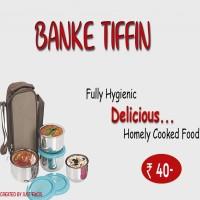 BANKE TIFFIN
