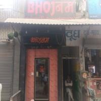 Shri Bhojnum