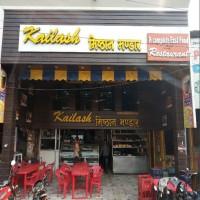 Kailash Misthan Bhandar & restourent