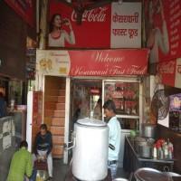 Kesharwani Fast Food