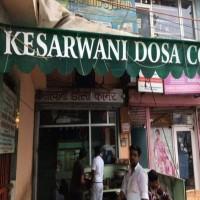 Kesarwani Dhosha