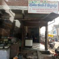 Shri Krishna Sweets & Bhojnalaya
