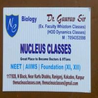 Nucleus Coaching Classes
