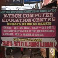 N-Tech Computer Center