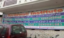 Saraswati coaching Institute