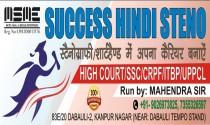 Succes Hindi Steno