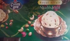 Shri Radhe ice creem parlour