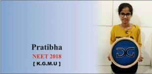 pratibha