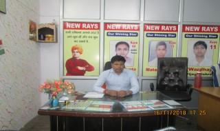 new rays