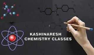 Chemistry Classes