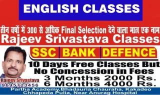 Rajeev Srivastav classes