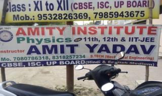 AMITY INSTITUTE