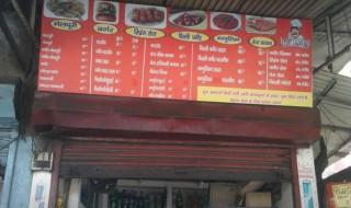 Kumar Bhelpuri and fast Food Center