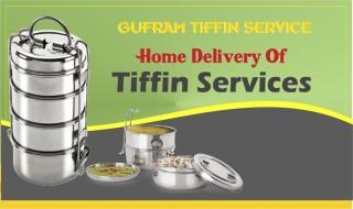 GUFRAM TIFFIN