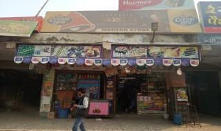 Mahesh store & Bekers