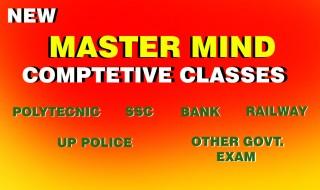 new master mind