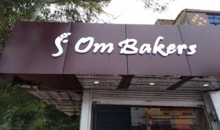 OM Bakers