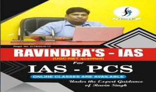 Ravindra's IAS