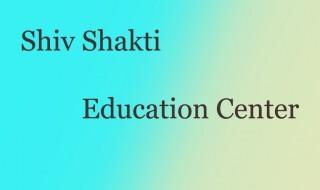 Shiv Shakti Education Center
