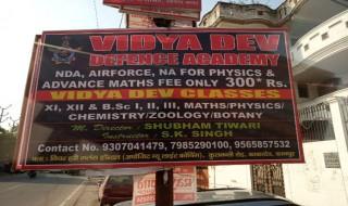 Vidya Dev Defence Academy