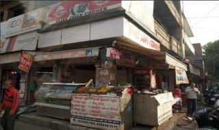 New Vijay Softi Courner