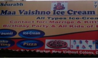 Maa Vashnav Ice Cream Parlour
