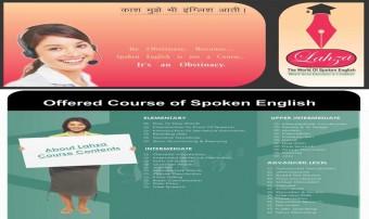 LAHZA ENGLISH SPEAKING INSTITUTE