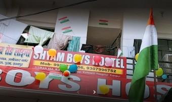 Shyam Boys Hostel