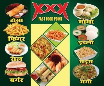 XXX FAST FOOD