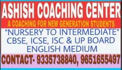 Ashish Coaching Center