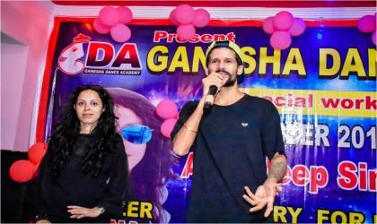Ganesh Dance Academy