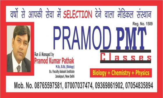 pramod pmt